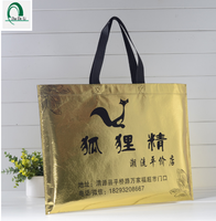 Heat seal non woven Gold lamination ultrasonic nonwoven bag