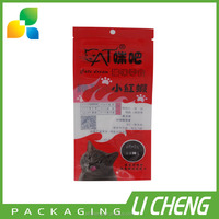 Custom printed cat food pet food packaging zipper plastic bag