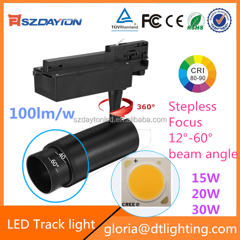 HOT 360 degree focusing 100LM/W adjustbale beam 2/3/4 wires 20w led museum track light for showcase lighting