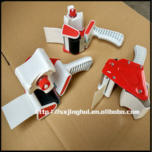 China supplier carton sealing tape gun, packing tape gun, adhesive tape gun