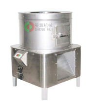 High quality easy clean fish scale peeling machine