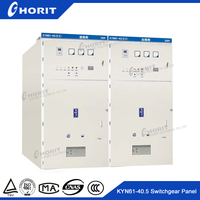 KYN61 33KV 1250A drawable type switchgear panel