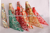 5% discount! Christmas decoration organza roll