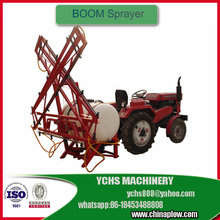 Self-propelled high clearance boom sprayer