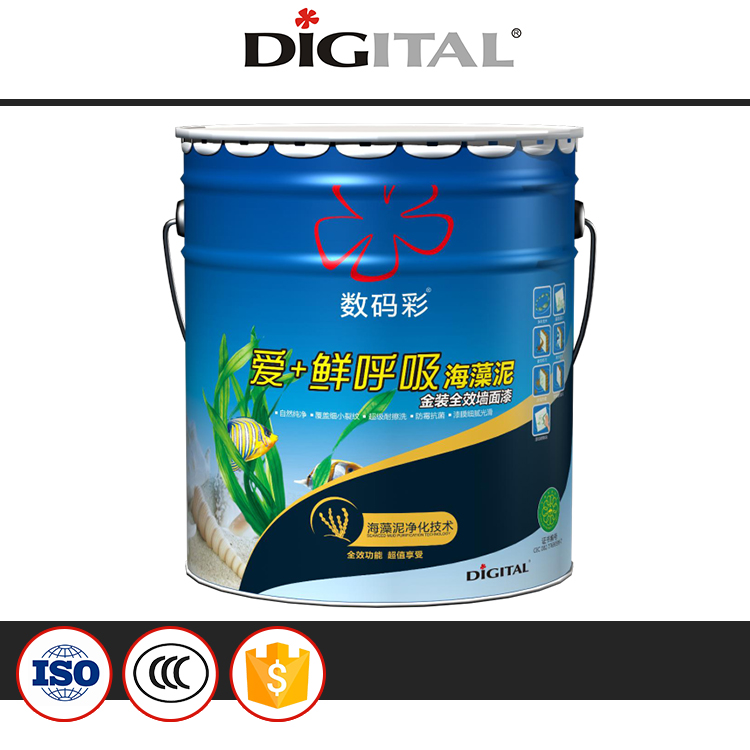 Strong mildew resistant seaweed mud full-effective indoor wall paints