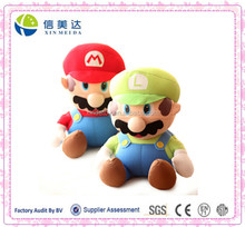 High quality Super Mario Plush Doll Toys(Red,Green)