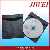 guangzhou JIWEI cd media packaging