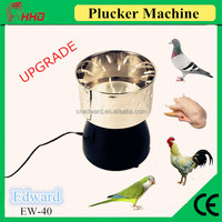Fully transparent mini plucker machine/quail plucker/bird defeather machine with good quality for sale