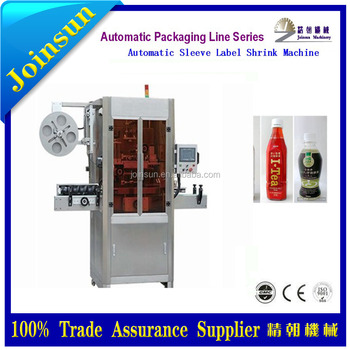 automatic label shrink machine for bottle neck and body