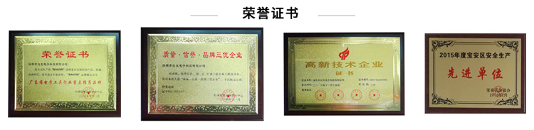 Shenzhen high quality of Power tool BK1000 soldering station