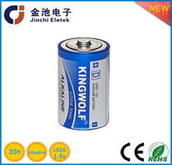 Yuyao battery factory 1.5V super power D size LR20 alkaline dry cell kingwolf battery
