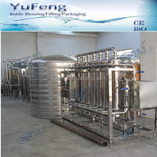 King quality PET bottle pure water complete production equipment