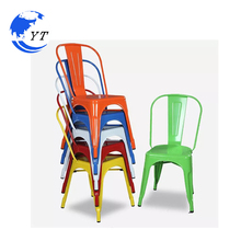 wholesale China vintage metal dining chair restaurant chair