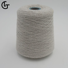cotton acrylic knitting yarn blended yarn melange yarn