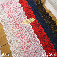 21.5cm in width PTD dyable soft stretch lace for lingerie