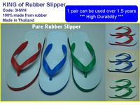 "Sell ""KING of Rubber Slipper"" made in Thailand"