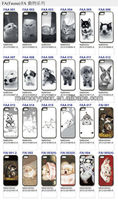 phone case shell for iphone 5 galaxy s3 gti 9300 note 2