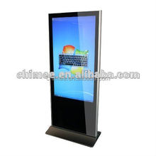Floor standing ultra thin floor standing Touch Screen Computer, network