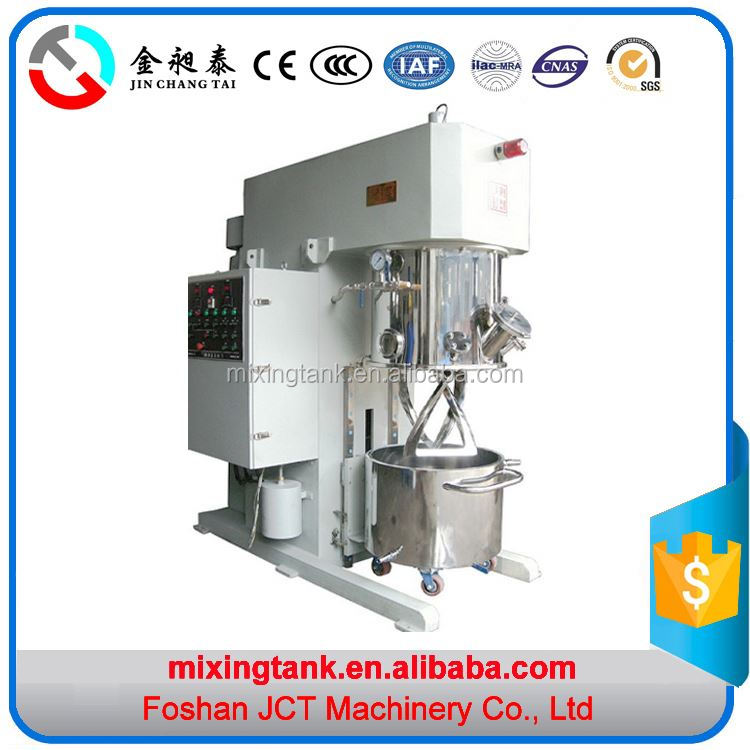 2016 JCT mixing tank with agitator for glue and cosmetic