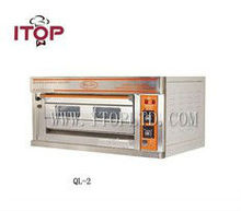 QL series gas cooker pie oven