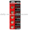 CR1616 3v lithium button cell battery