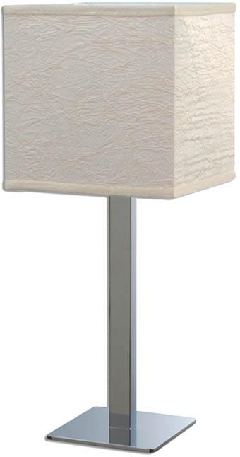 Sabik-G Table Lamp