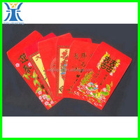 Yiwu New Arrived Red Gold Lucky Cheap Chinese New Year Envelopes