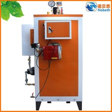 Plant Type Power High pressure gas oil fired steam boiler