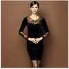 /product-detail/ms60280w-fall-wholesale-printed-velour-women-dress-embroidery-flower-clothes-60082228122.html