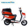Best Cheap Delivery 125cc Scooter 80km/h With Rear Box