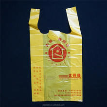 Custom Printed Biodegradable Vest Handle T- Shirt Carry HDPE Superstore Plastic Bags