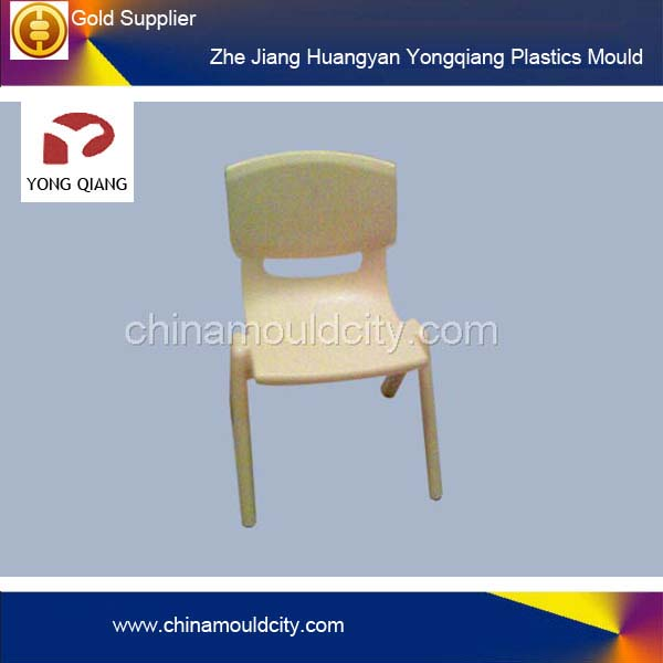 plastic injection moulding for chair,chair injection mould,moulded case circuit breaker