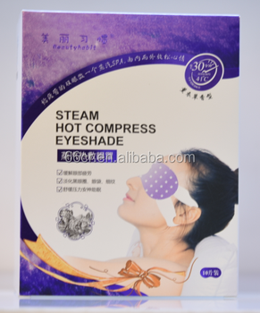 steam hot sleep eye mask