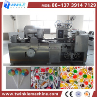 2014 New Style Flat Lollipop Production Line (Forming And Wrapping)