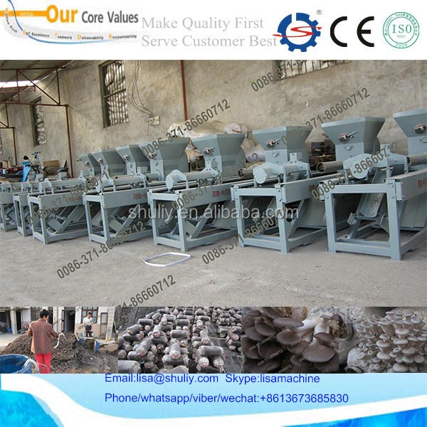Factory supply mushroom substrate filling machine mushroom bag packing machine 008613673685830