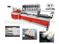 CFJG-20 Numerical High SpeedMulti-cutters Spiral Cardboard Paper Tube Core Winding Making Production Machine