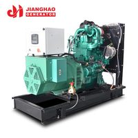 JiangHao 3 Phase 4 Wires 30 KVA Diesel Electricity Generation on sales