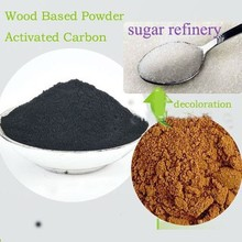 18ml/g Methylene blue wood activated charcoal powder for sugar industry