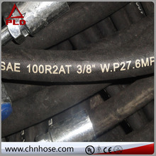 aerator pipe high pressure supercharger rubber hose