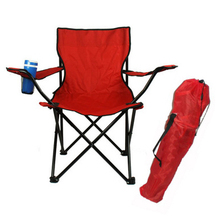 folding steel beach cheap relaxing outdoor metal foldable lounge chair