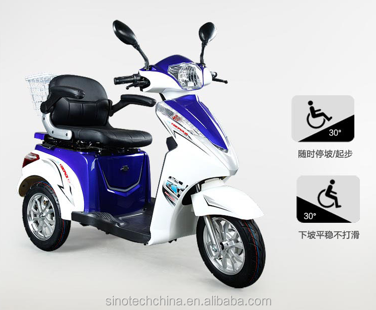 trade assurance 500w/800w 3 wheel disabled motorized tricycles