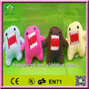 /product-detail/hi-en71-domo-plush-animal-sex-toys-1597834732.html