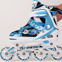 2014 newest model roller skate shoes for adults