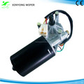 Factory Direct Sell 50W 12V Wiper Motor DC Motor 50 RPM