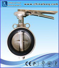 Cheap Price for Wafer Butterfly Valve dn150