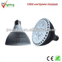 dimmable high power led tunnel light