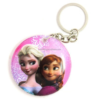 2014 fashion various designs promotion cool key chain