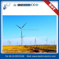 5kw 6kw high efficiency magnetic levitation vertical axis wind turbine Solar Panel Price India