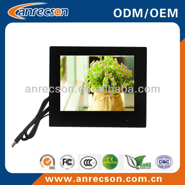12 inch IP65 Touchscreen Monitor