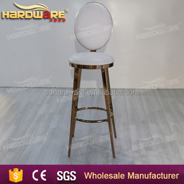 commercial rose gold bar stool high pu leather chair for sale bar furniture